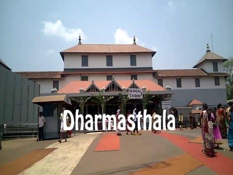 Dharmasthala -- english version