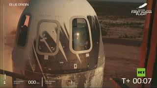 الملياردير جيف بيزوس ينجح في الوصول إلى حافة الفضاء