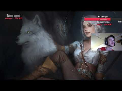 The Witcher 3 - #4 Донт краш, плез