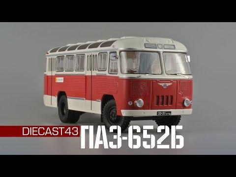 ПАЗ-652Б автобус от DiP Models | Обзор масштабной модели 1:43