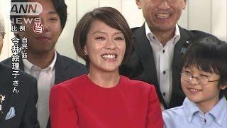 比例の今井絵理子氏(自民)が当選。 ・・・記事の続き、その他のニュー...