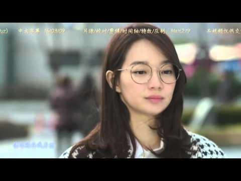 Kei(Lovelyz) - 사랑은 그렇게(Oh My Venus OST Part.6)MV 简体中文