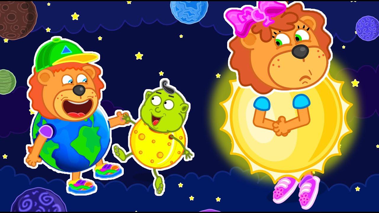 Lion Family на русском - Маша и Леопольд. Костюмы планет - Мультик для детей