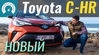 Рестайл Toyota C-HR 2020