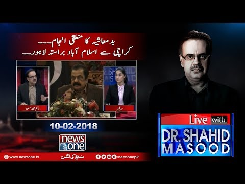 Live With Dr.Shahid Masood - 10-February-2018 - News One