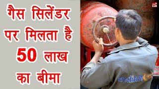 bharat petrol pump