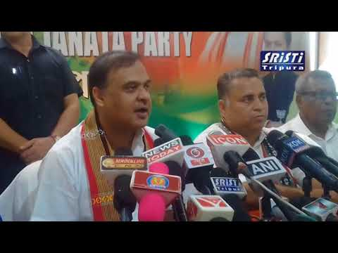 SRISTI TRIPURA LIVE NEWS 02 11 2017 HD VIDEO