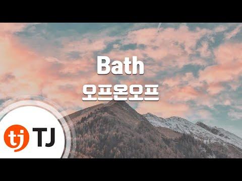 [TJ노래방] Bath - 오프온오프 / TJ Karaoke