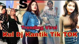 dj kantik kul Song TikTok compilation   Dj sonu Dj Kantik ringtone