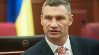 Увольнение Кличко: кто возглавит Киев? (пресс-конференция)