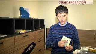 Украинцы могут получать паспорта без русскоязычных страниц - Чрезвычайные новости, 29.11