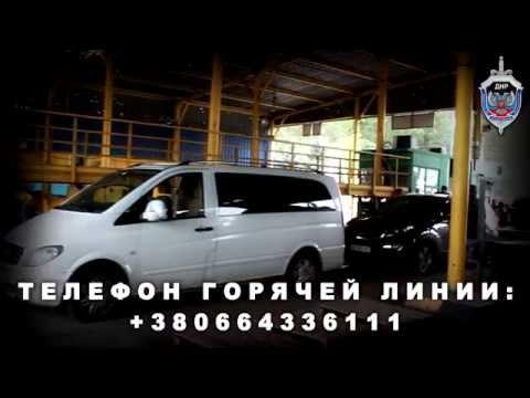 Информация ФСБ России :: Федеральная Служба Безопасности