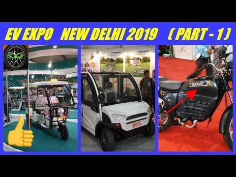 EV EXPO NEW DELHI 2019( PART - 1)/walking tour of ev expo 2019.