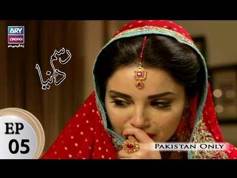 Rasm-e-Duniya - Episode 05 - ARY Zindagi Drama