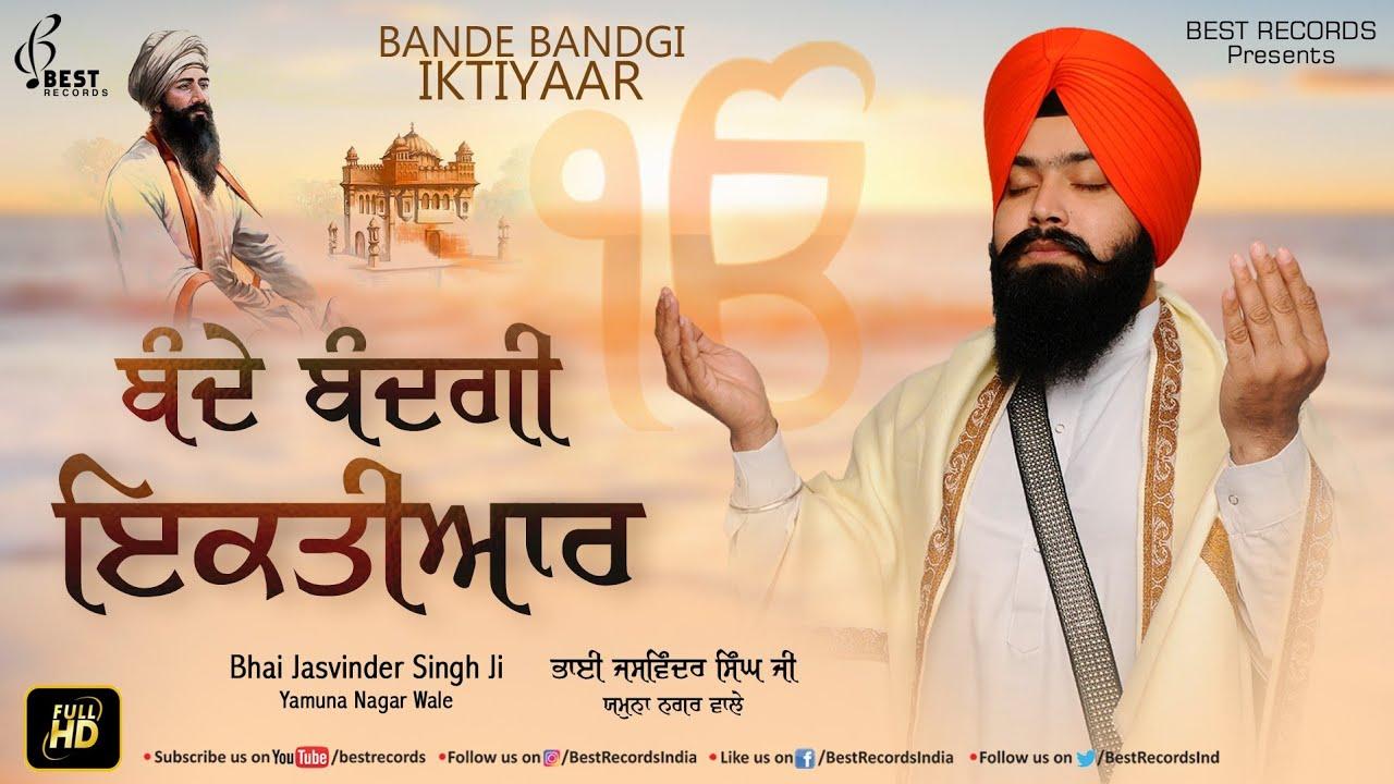 Bande Bandgi Iktiyaar - Bhai Jasvinder Singh Ji - Latest Shabad Gurbani Kirtan 2020 - Best Records