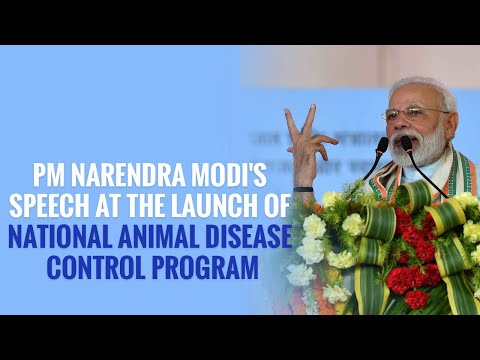 PM Narendra Modi's speech at the launch of National Animal Disease Control program in Mathura