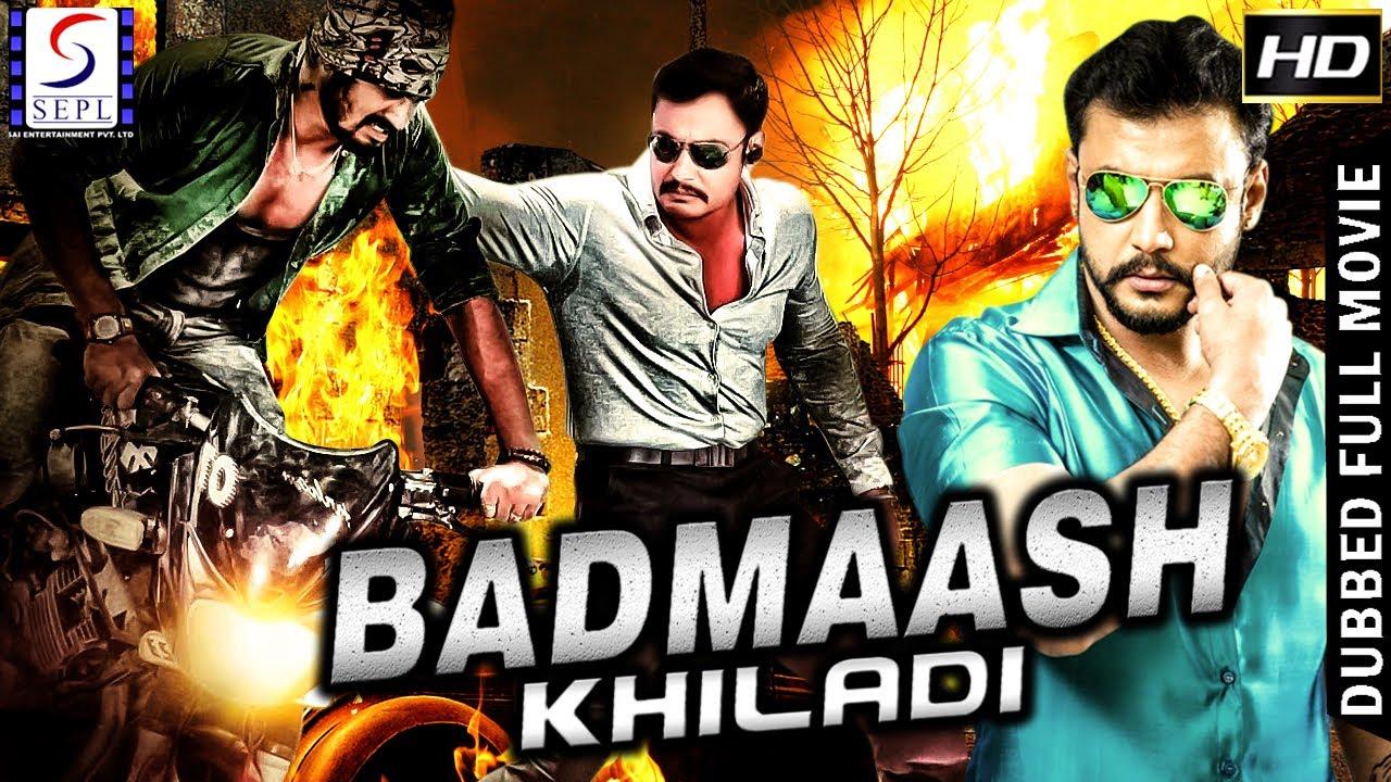 Ak Tha Khiladi Moovi Hindi: Dubbed Hindi Movies 2017 Full Movie HD