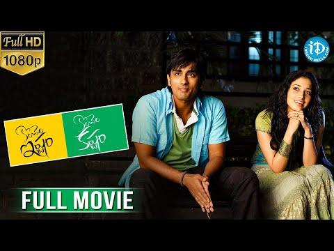 Koncham Ishtam Koncham Kashtam Full Movie | Siddharth, Tamannaah | Dolly | Shankar-Ehsaan-Loy