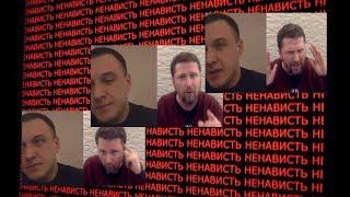 Меня зовут Томаш. Я работаю на фабрике ненависти