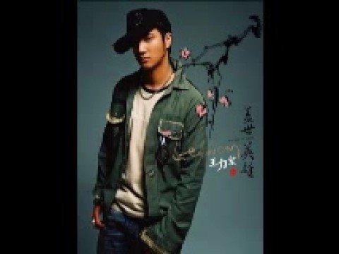 Wang Lee  Hua Tian Cuo