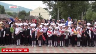 Первый звонок прозвучал для школьников и студентов Чечни