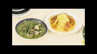 Тушеные куриные окорочка по-азербайджански рецепт от шеф-повара / Илья Лазерсон