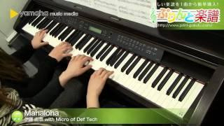 使用した楽譜はコチラ http://www.print-gakufu.com/score/detail/51762...