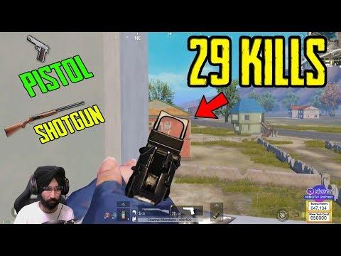 Pistol Shotgun Challenge || 29 Kills || PUBG MOBILE