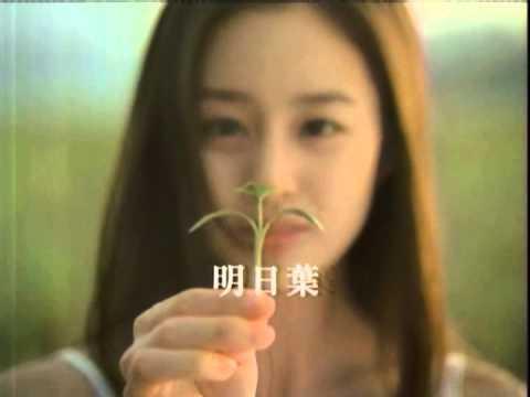 Sokenbicha Kim Tae Hee CF series 2006 爽健美茶 CM キム・テヒ 소켄비차 김태희  金泰希(金泰熙) คิม แตฮี