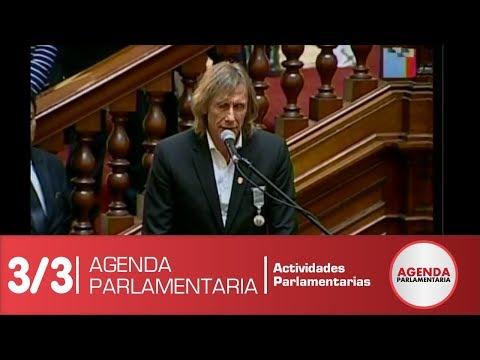 Congreso reconoció a la selección peruana 3/3 (17/11/17)