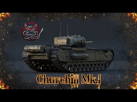 War Thunder : Churchill Mk.I - Анскильная Машина