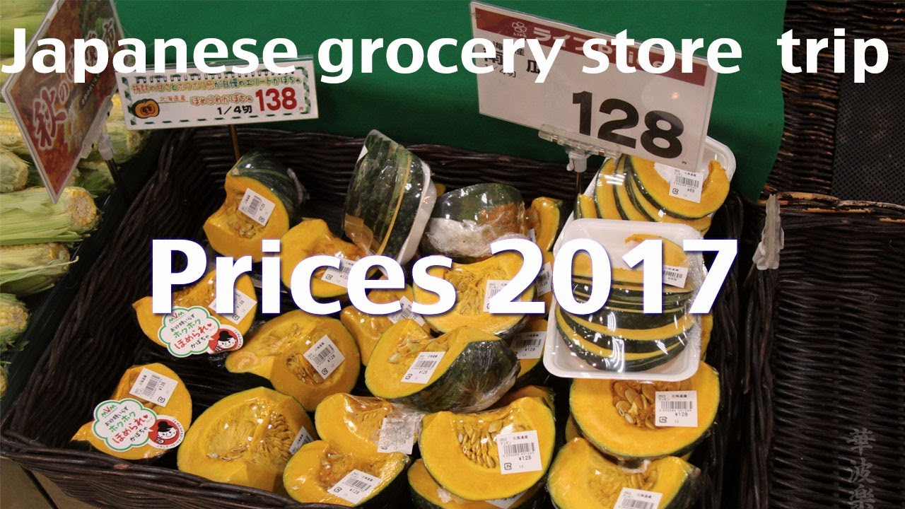 Food Cost In Japan Japanese Grocery Store 2017 Edition