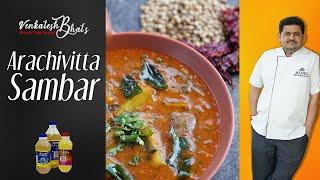 Venkatesh Bhat makes Arachuvitta Sambar | recipe in Tamil | Arachivitta sambar | coconut sambar