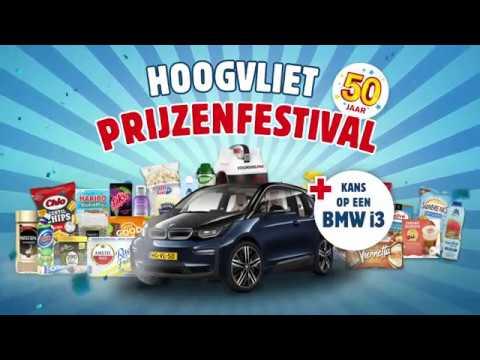 Doe Boodschappen Win Hoogvliet Prijzenfestival Youtube