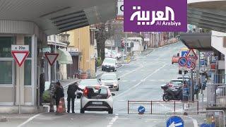 العربية في أخطر بؤر كورونا في أوروبا
