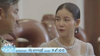 មកុដកូនក្រមុំ - Teaser Bridal Crown 15