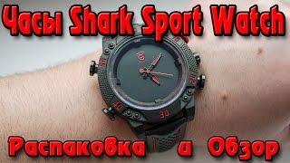 Мужские часы Shark Sport Watch DS018L. Обзор.