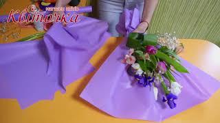 Цветы к 8 Марта: Как сделать и упаковать весенний букет