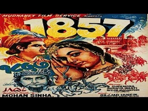 1857 Hindi Full Movie | Suraiya Movies| Madan Puri Movies | Classic Hindi Movies