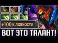 ТАЛАНТ +100 ЛОВКОСТИ   NYX ASSASSIN DOTA 2