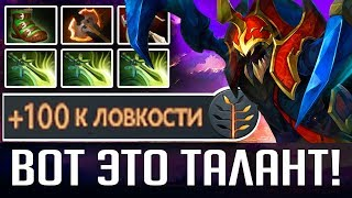 ТАЛАНТ +100 ЛОВКОСТИ | NYX ASSASSIN DOTA 2
