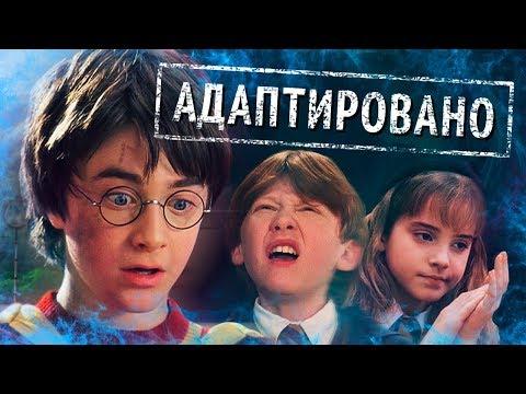 Гарри Поттер вики