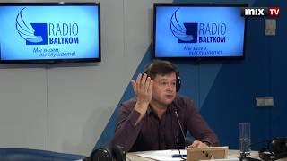 """Врач-гигиенист инспекции здравоохранения Руслан Луценко в программе """"Утро на Балткоме"""" #MIXTV"""