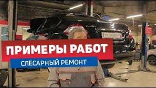 Два мнения: Nissan Teana б/у - стоит ли покупать?