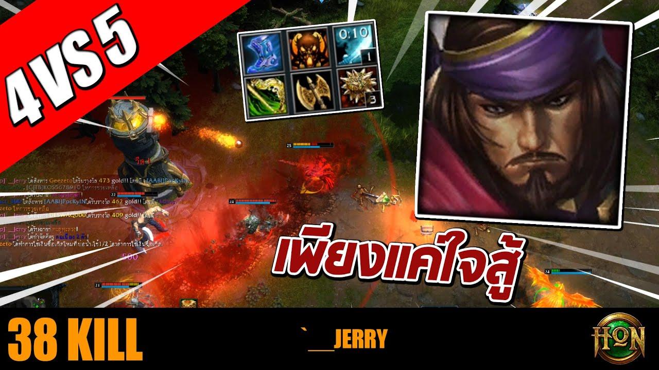 MVP ARENA | NOMAD - `__Jerry | Diamond rank | CM