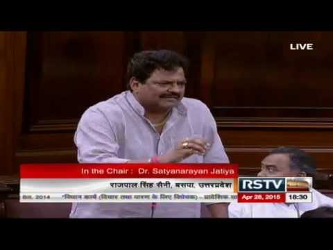 Sh. Rajpal Singh Saini's comments on The Regional Rural Banks (Amendment) Bill, 2014
