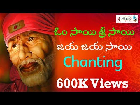 Om Sai Sri Sai Jaya Jaya Sai - Chanting