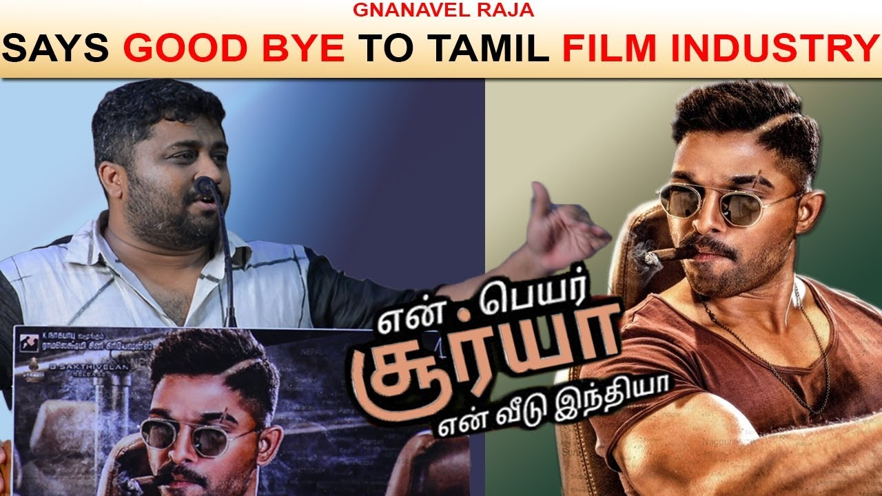 en peyar surya en veedu india tamil movie