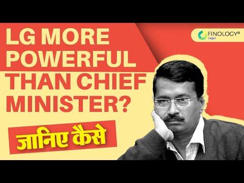 Powers of a Lt. Governor: National Capital Territory of Delhi (Amendment) Bill 2021