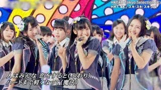 2013.07.01 ON AIR / Full HD(1920x1080p), 60fps 【出演】 <デビュー...